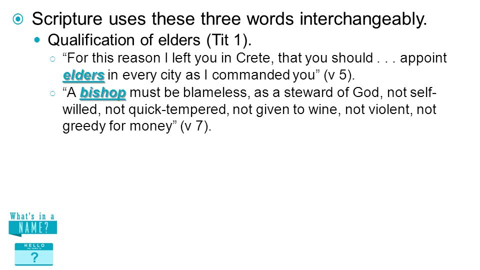  Scripture uses these three words interchangeably.