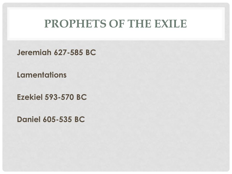 EZEK 34 THE GOOD SHEPHERD IS COMING Ezek 34:23f God's shepherd is coming.