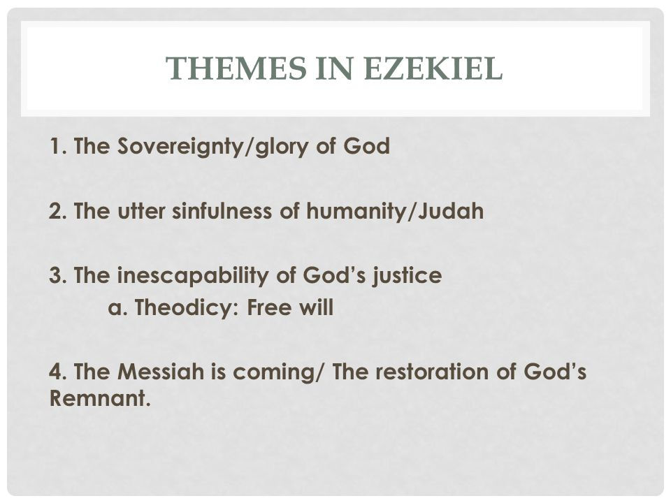 EZEKIEL 24 THE CAULDRON EZEKIEL REFUSES TO MOURN Jan 588 BC A date to mark down.