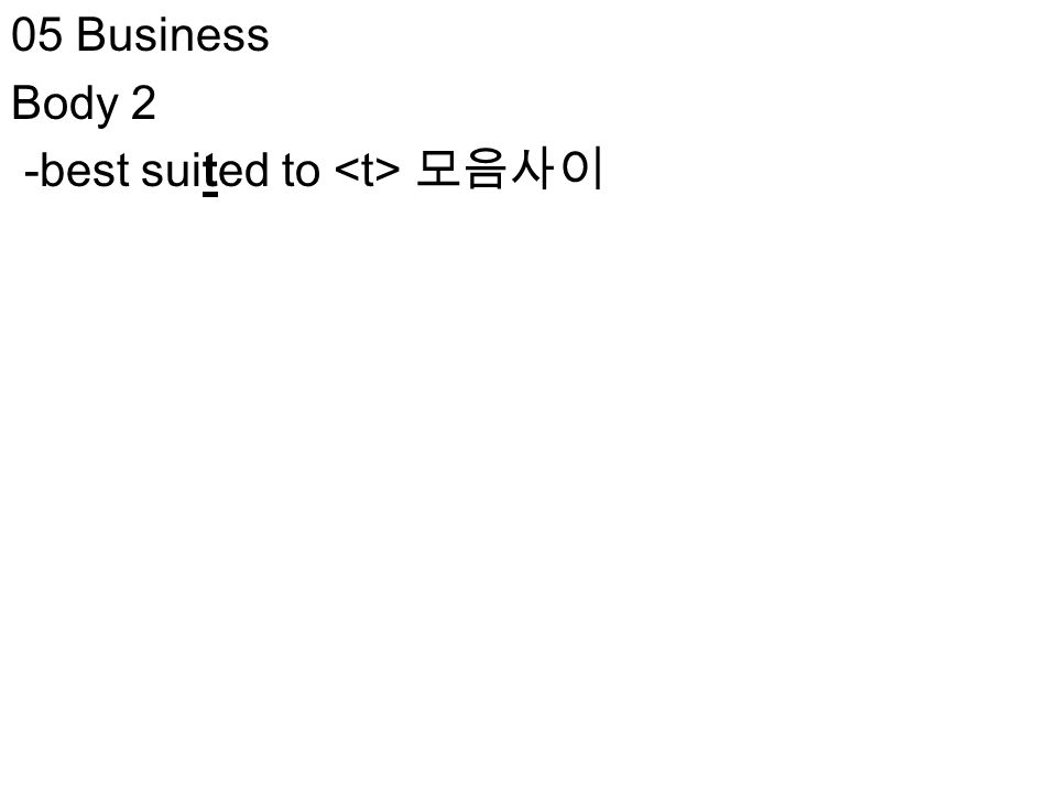 05 Business Body 2 -best suited to 모음사이