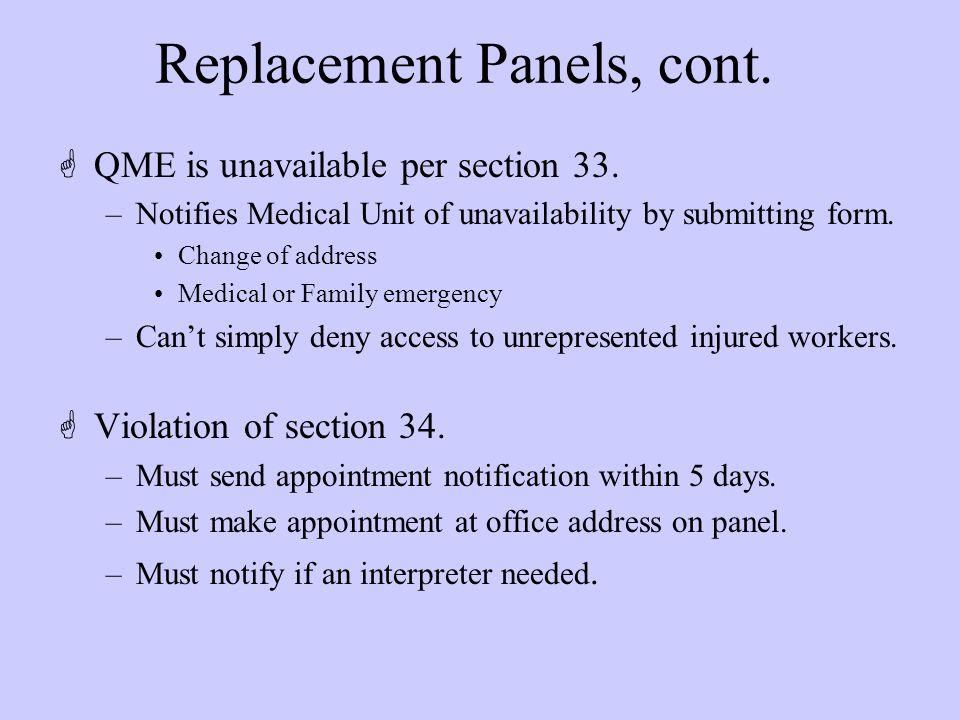 Replacement Panels, cont. GQME is unavailable per section 33.