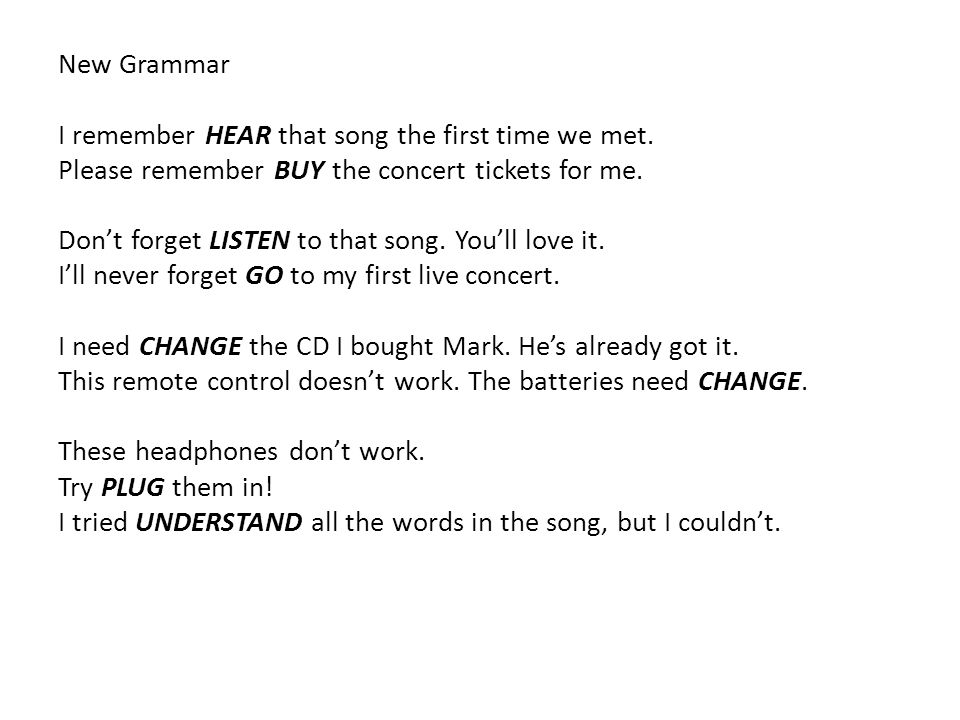 New Grammar I remember hearing that song the first time we met.