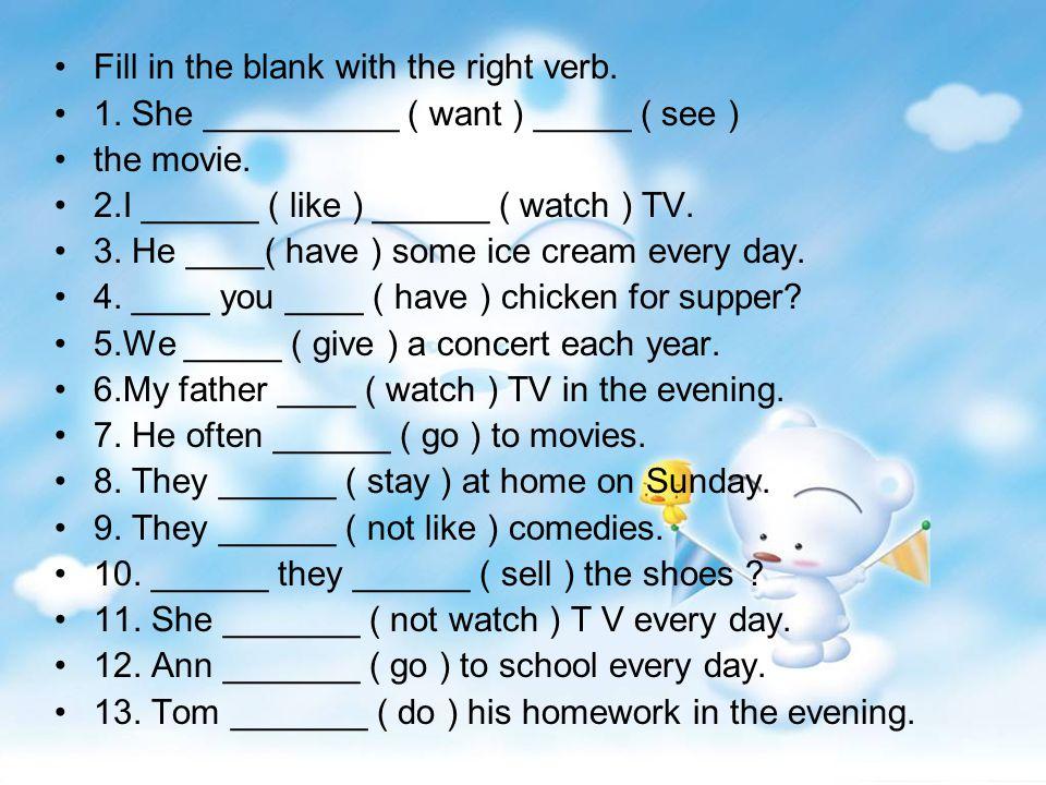 一、 用所给词的正确形式填空 : 1.The two _______are very interesting (comedy)..