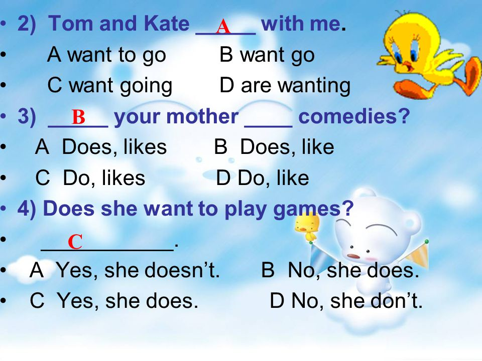 1 根据句意和首字母填写单词. 1) Do you want to go to a m_____.