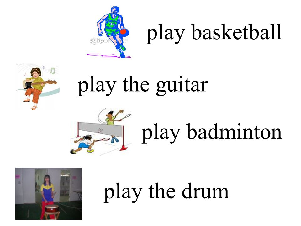 play + 運動名稱 VS. play + the 樂器名稱 play baseball play the guitar