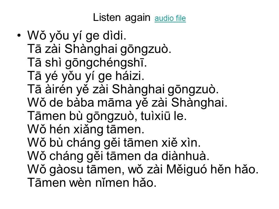Listen again audio file audio file Wǒ yǒu yí ge dìdi.