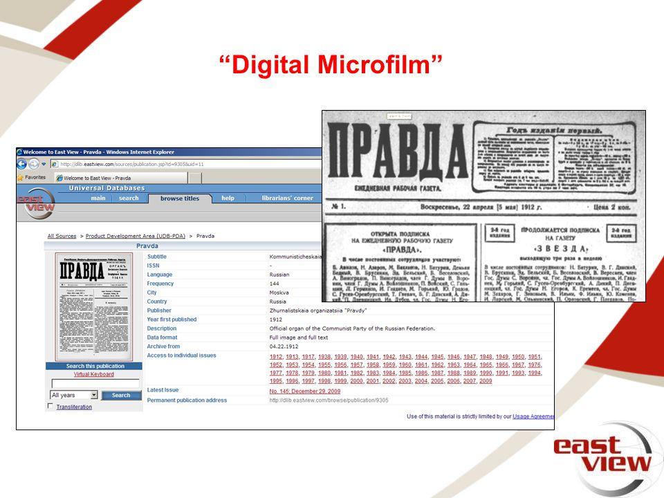 Digital Microfilm