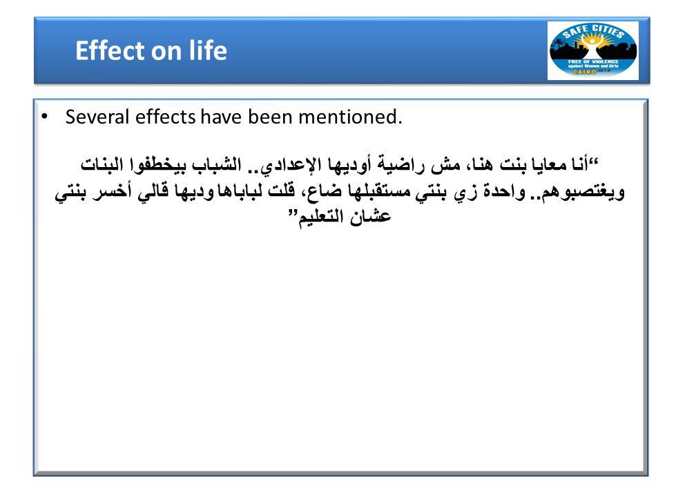 Several effects have been mentioned. أنا معايا بنت هنا، مش راضية أوديها الإعدادي..