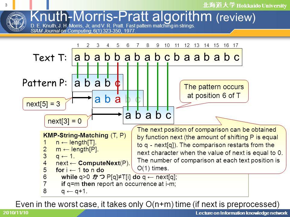 北海道大学 Hokkaido University 3 Lecture on Information knowledge network 2010/11/10 ababc Knuth-Morris-Pratt algorithm (review) KMP-String-Matching (T, P) 1 n ← length[T].