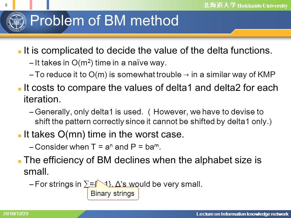 北海道大学 Hokkaido University 8 Lecture on Information knowledge network 2010/12/23 Problem of BM method It is complicated to decide the value of the delta functions.
