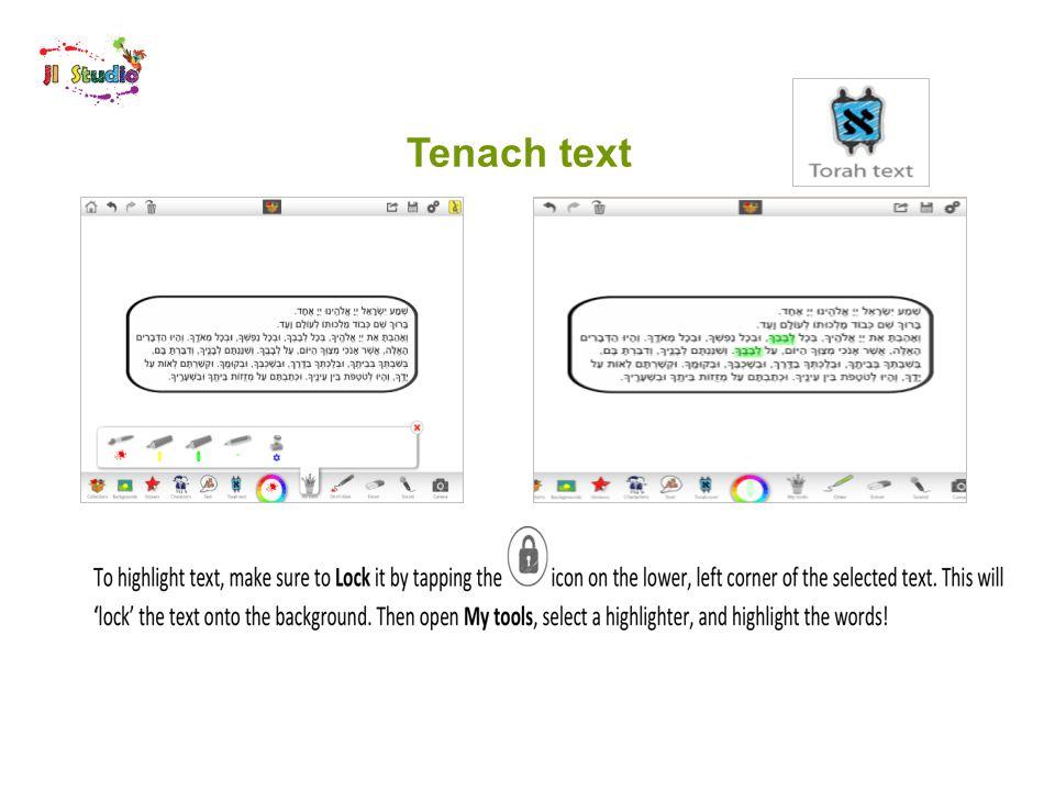 Tenach text