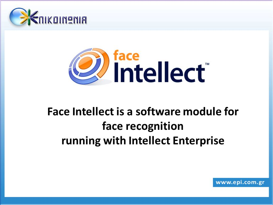 Face Intellect is a software module for face recognition running with Intellect Enterprise