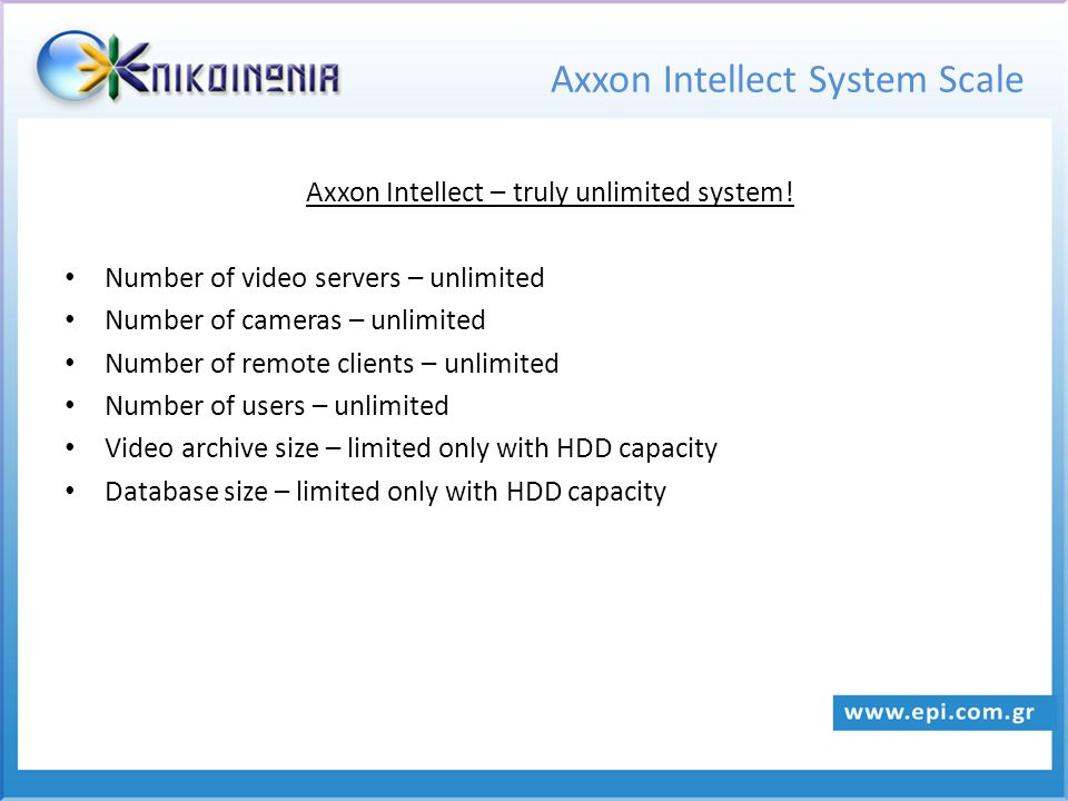 Axxon Intellect System Scale Axxon Intellect – truly unlimited system! Number of video servers – unlimited Number of cameras – unlimited Number of rem