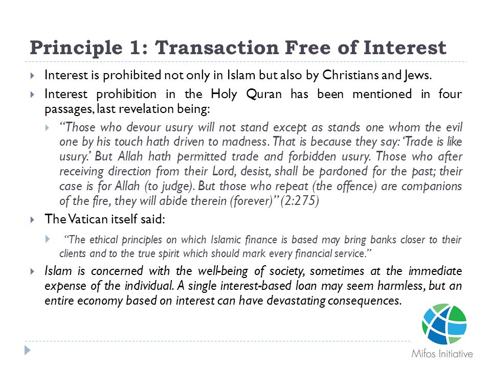 Principle 1: Transaction Free of Interest  Interest is prohibited not only in Islam but also by Christians and Jews.  Interest prohibition in the Ho