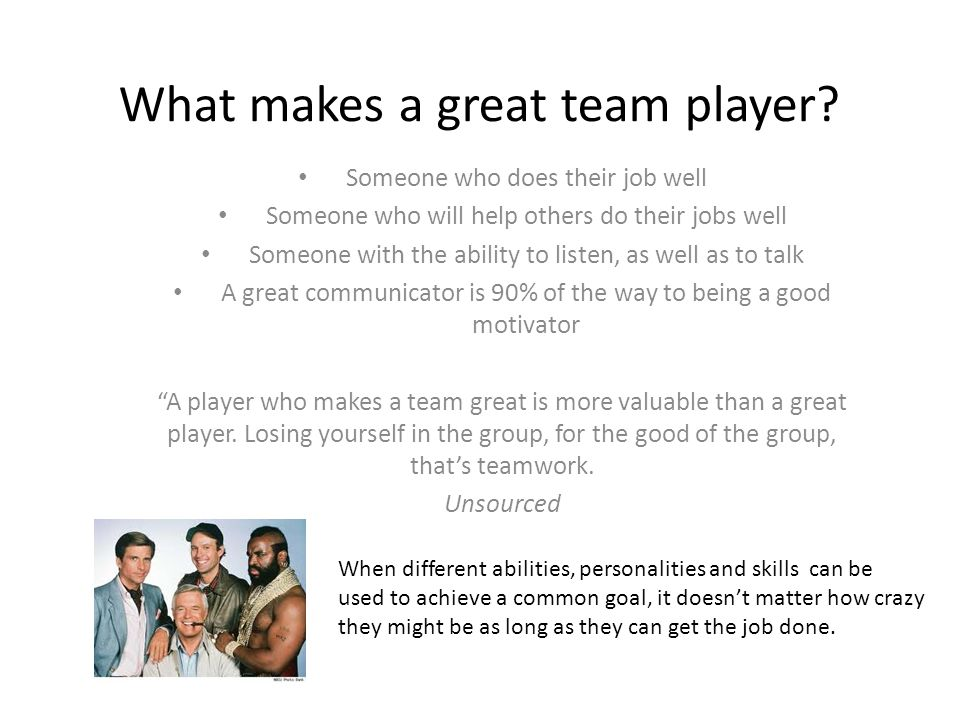 What makes a great team player.