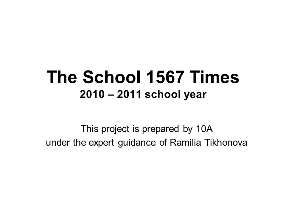 Editor's page Welcome to the first English edition of THE SCHOOL 1567 TIMES magazine.