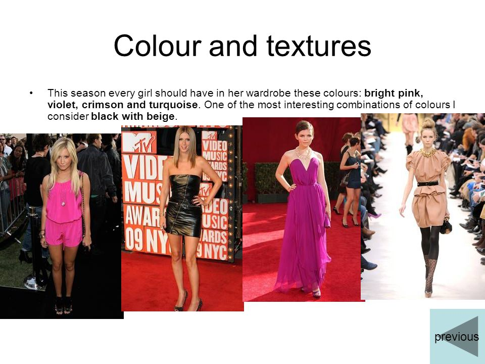 Colour and textures This season every girl should have in her wardrobe these colours: bright pink, violet, crimson and turquoise. One of the most inte