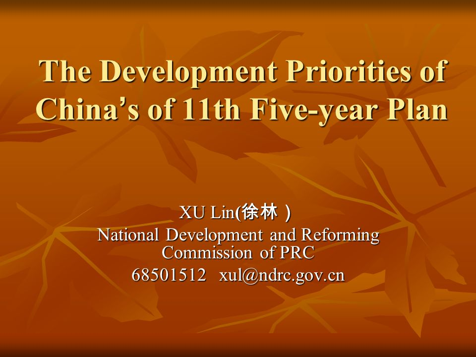 The Development Priorities of China ' s of 11th Five-year Plan XU Lin( 徐林) National Development and Reforming Commission of PRC 68501512 xul@ndrc.gov.cn