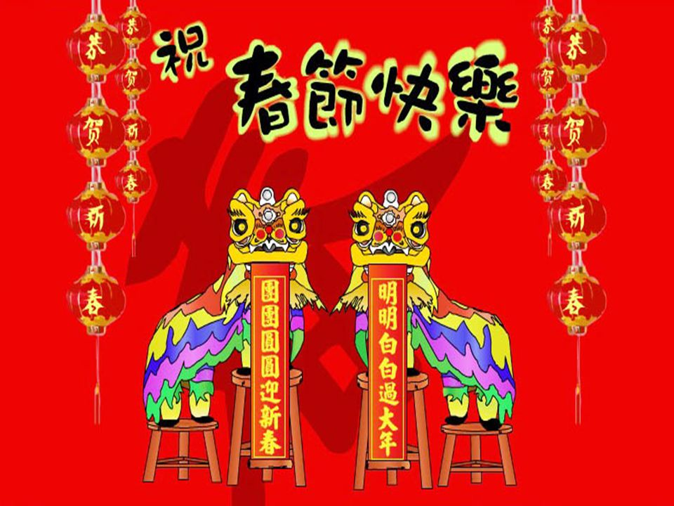 Chinese New Year Customs & Traditions