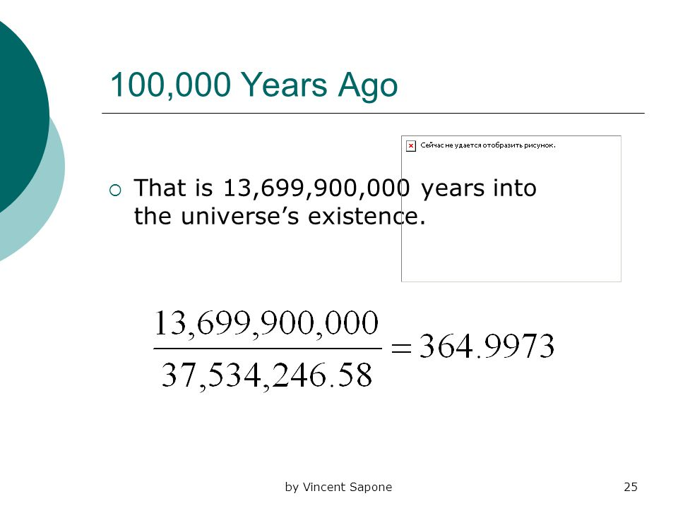 by Vincent Sapone25 100,000 Years Ago  That is 13,699,900,000 years into the universe's existence.