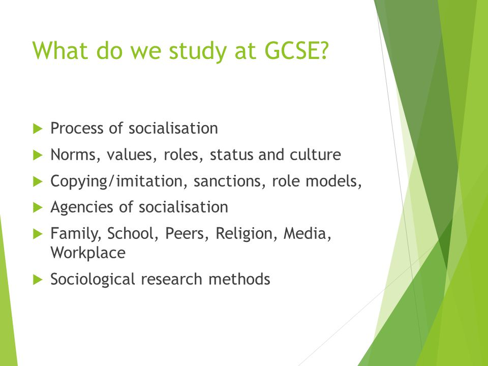 What do we study at GCSE.
