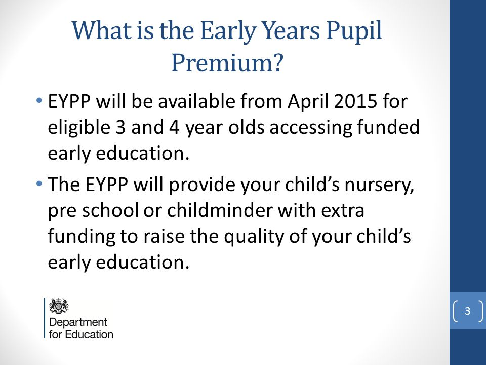 What is the Early Years Pupil Premium.