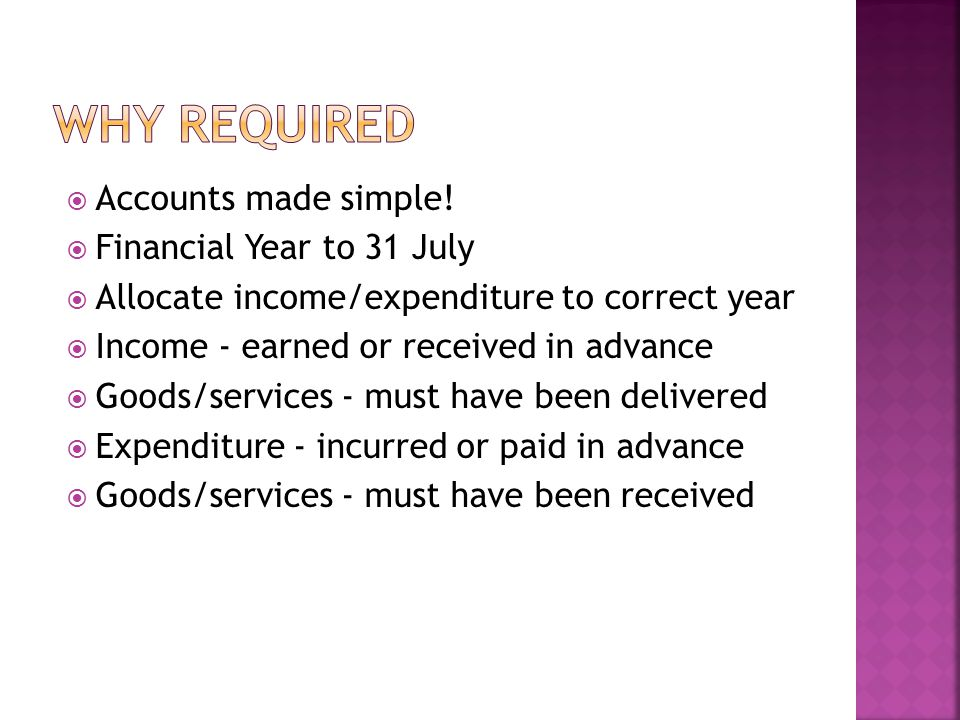  Creditor (we owe supplier)  Debtor (customer owes us)  Prepaid expenditure (paid in advance)  Prepaid income (received in advance)  Credit cards (we owe bank)  Forms & guidance - http://www.finance.stir.ac.uk/staff/financia l-accounting/year-end-process.php