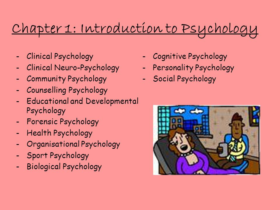 Philosophical Roots of Psychology 1 St Philosophers: Plato, Aristotle and Socrates.