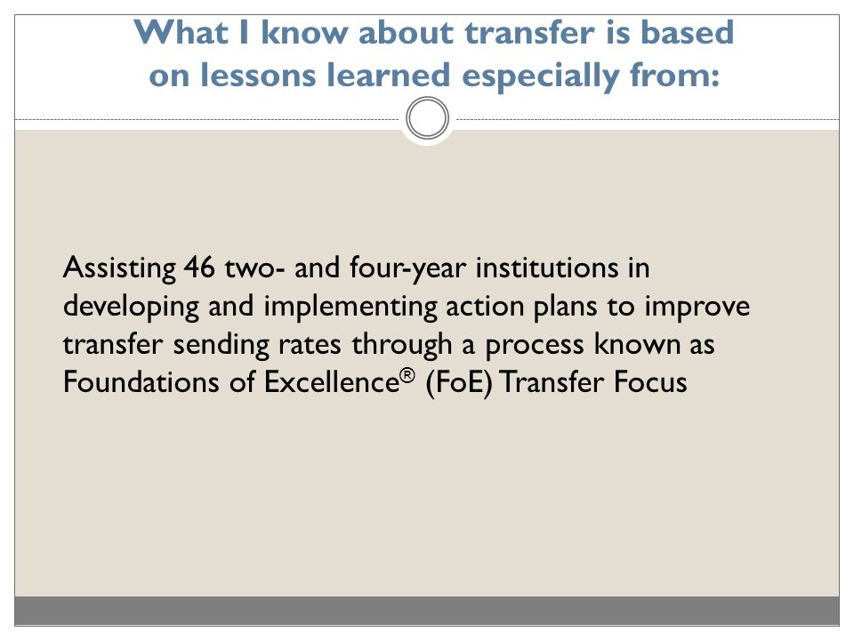 What is FoE Transfer Focus.