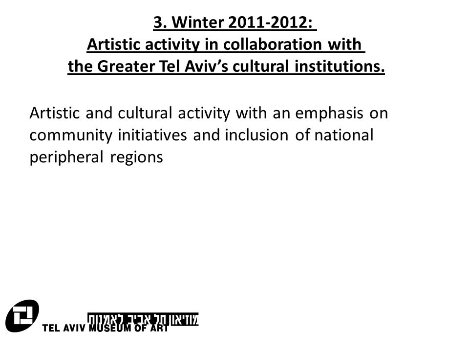 3. Winter 2011-2012: Artistic activity in collaboration with the Greater Tel Aviv's cultural institutions. Artistic and cultural activity with an emph