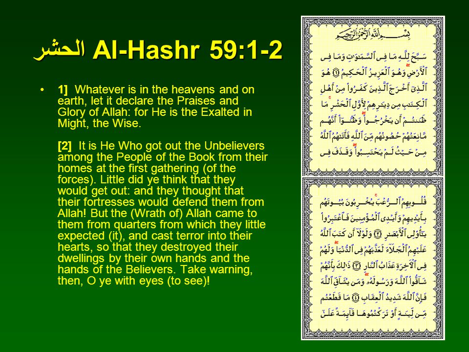 الحشرAl-Hashr 59:1-2 الحشرAl-Hashr 59:1-2 1] Whatever is in the heavens and on earth, let it declare the Praises and Glory of Allah: for He is the Exa