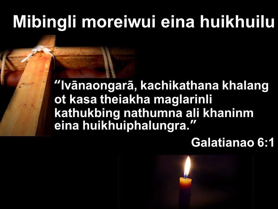 Ithumwui ningrin: