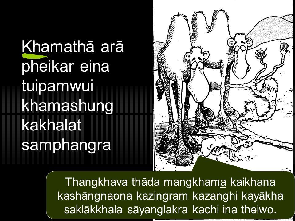 Exegetical Outlining A Mighty Fortress wui tuipong eina hangkhavā kathāda samphang (khalatta kasā #2 p.