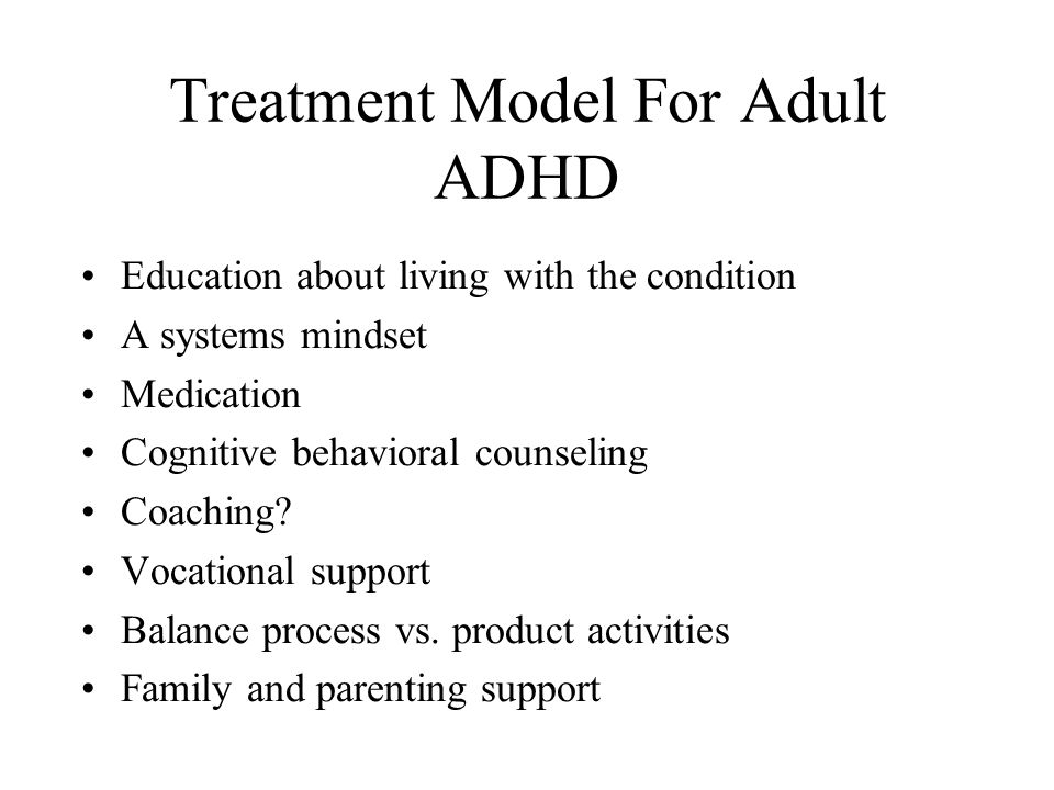 Low Probability Causes of ADHD Vestibular dysfunction Allergy Lack of essential fatty acids Vitamin deficiency Free radicals
