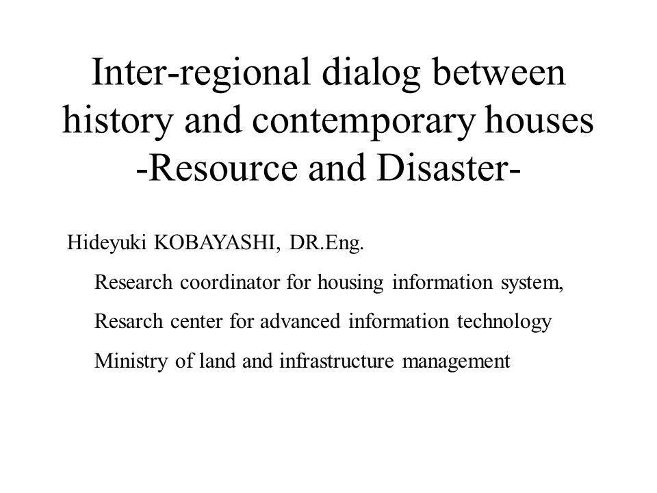 Inter-regional dialog between history and contemporary houses -Resource and Disaster- Hideyuki KOBAYASHI, DR.Eng.