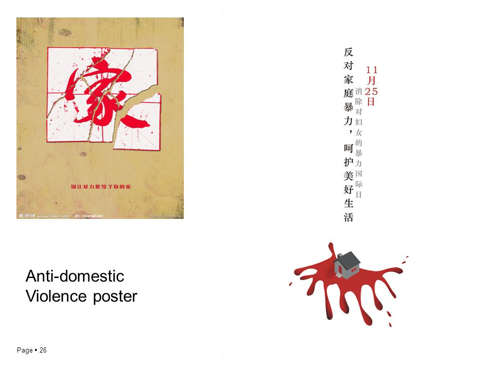 Page  26 Anti-domestic Violence poster