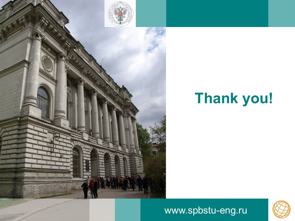 Thank you! www.spbstu-eng.ru
