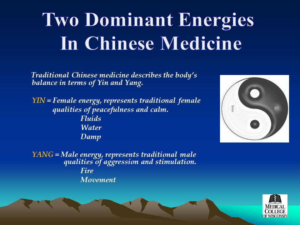 Traditional Chinese medicine describes the body's balance in terms of Yin and Yang.