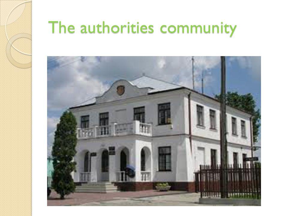 The authorities community