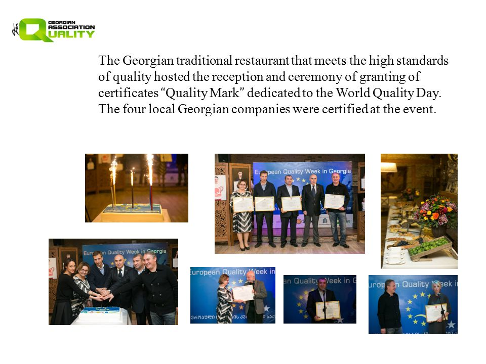 The Georgian traditional restaurant that meets the high standards of quality hosted the reception and ceremony of granting of certificates Quality Mark dedicated to the World Quality Day.