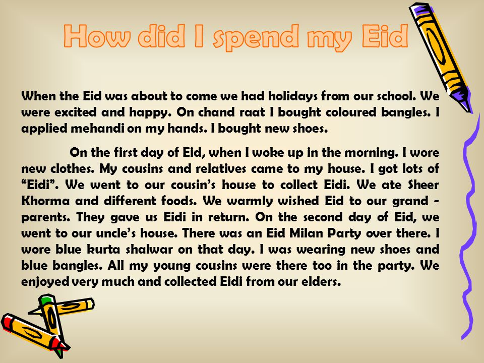 When the Eid was about to come we had holidays from our school.