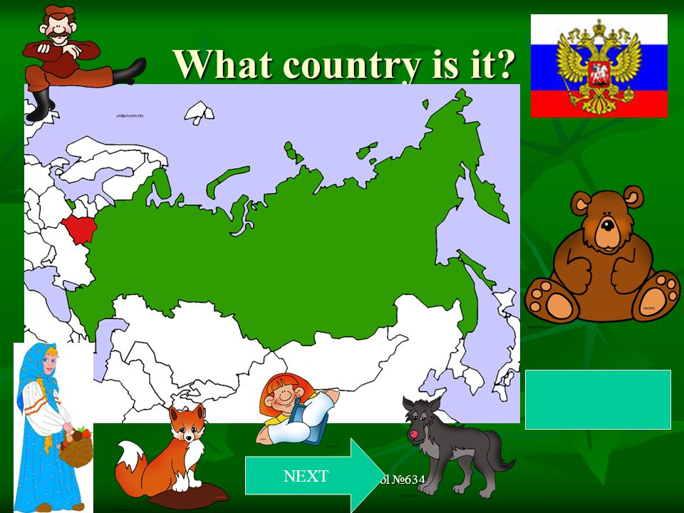 What country is it? Vasilyeva Elena. School №634 NEXT Russia