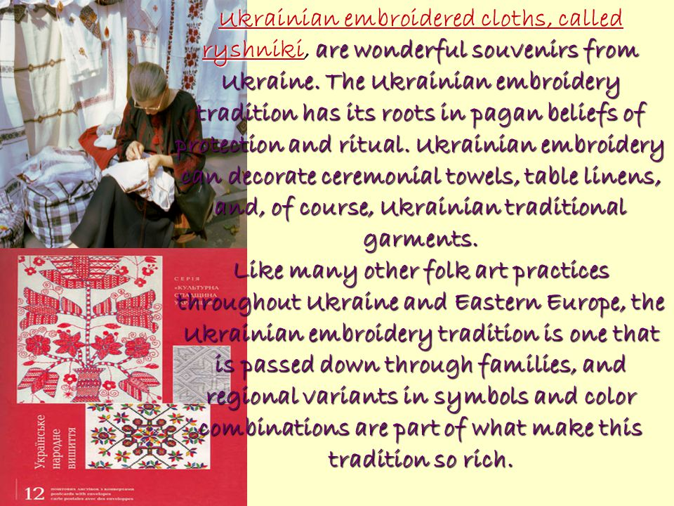 Ukrainian embroidered cloths, called ryshnikiUkrainian embroidered cloths, called ryshniki, are wonderful souvenirs from Ukraine. The Ukrainian embroi