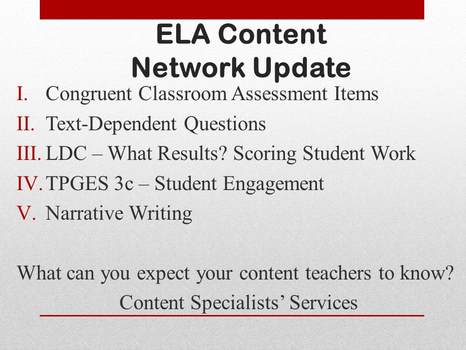 Includes All Students The goal addresses growth for all students in the classroom Based on Over-arching concepts The goal addresses growth in over-arching skills/concepts of the content vs.