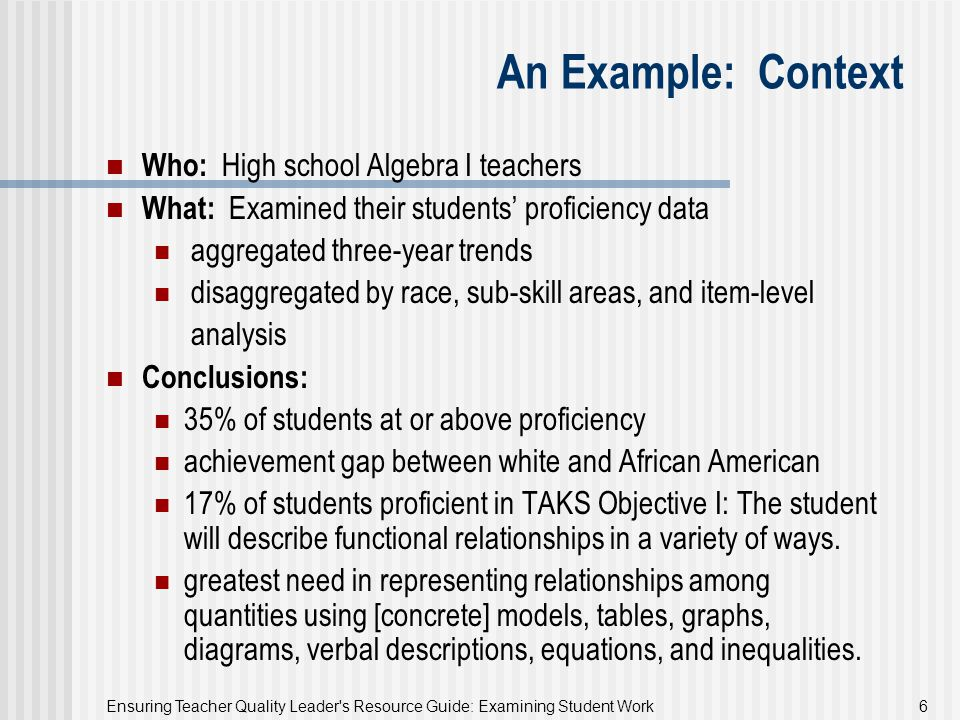 Ensuring Teacher Quality Leader s Resource Guide: Examining Student Work 17 Sample B student work from the Mosaics problem (Taken from Practice-Based Professional Development: Algebra I Assessments TEXTEAMS)