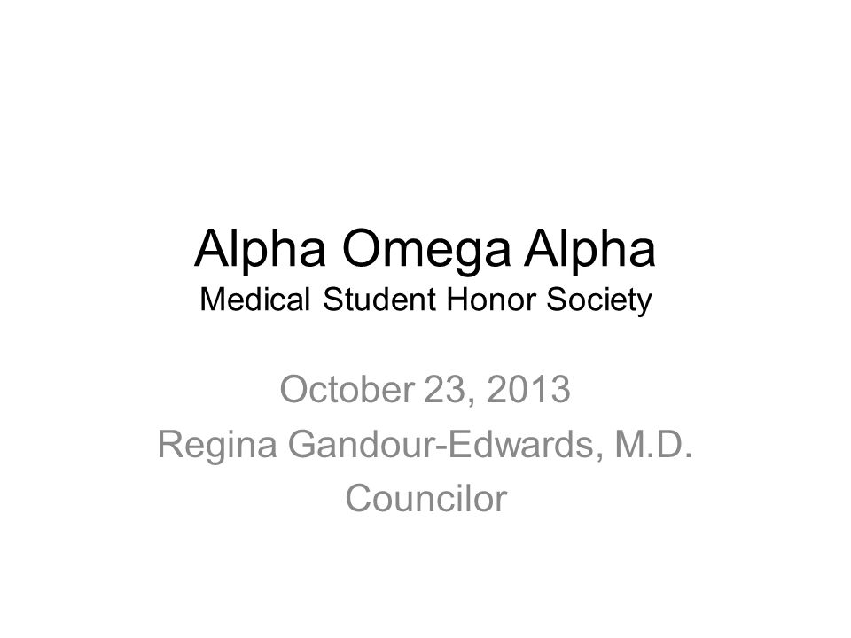 Alpha Omega Alpha Medical Student Honor Society October 23, 2013 Regina Gandour-Edwards, M.D.