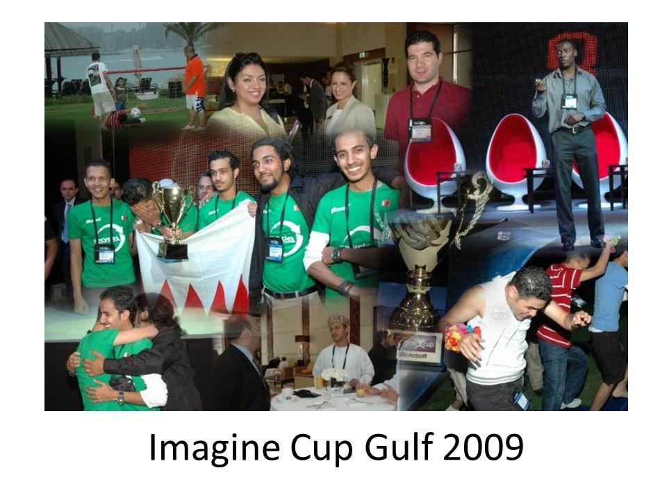 Imagine Cup Gulf 2009
