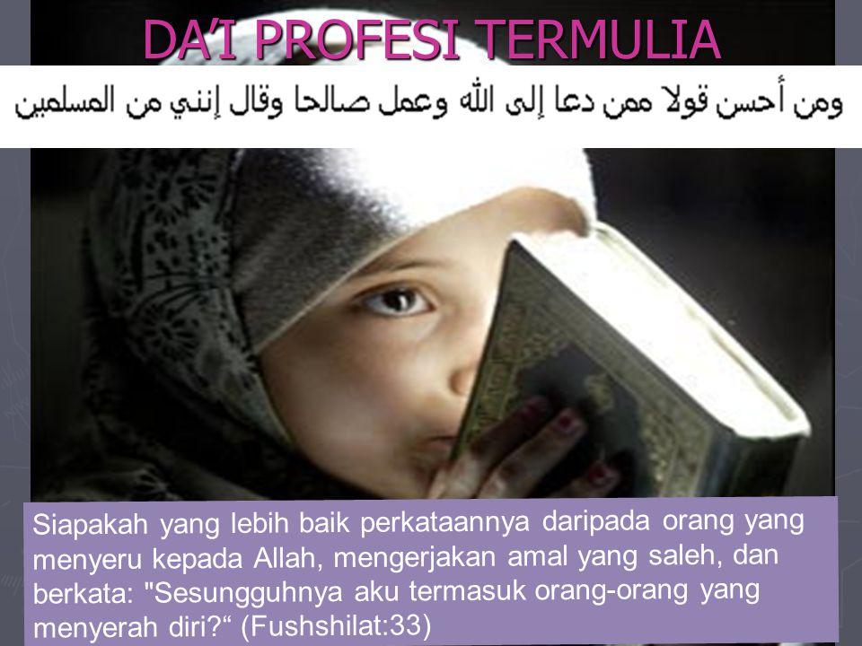 Tafsir Ayat ياأيهاالذين آمنوا عليكم أنفسكم لا يضركم من ضلّ إذا اهتديتم لا يكفي إصلاح النفس دون مبالاة ( أي مبالاة لإصلاح الغير ) ملازمه بالدعوة ( سبيل