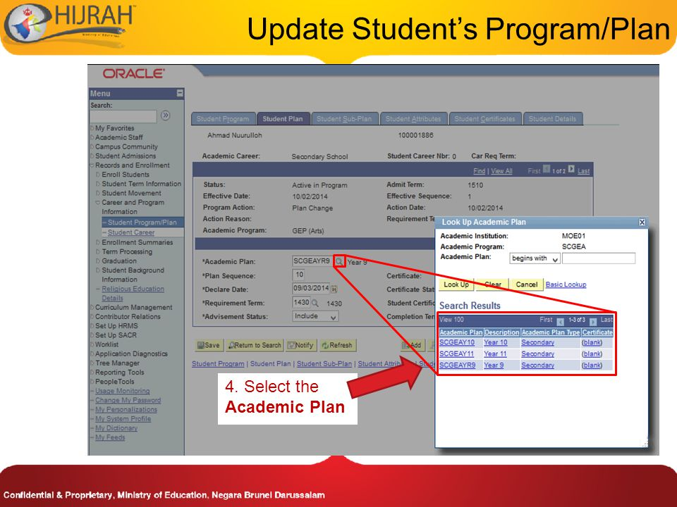 4. Select the Academic Plan Update Student's Program/Plan
