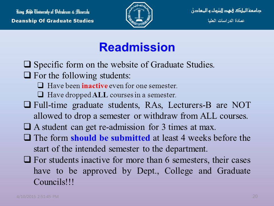 Public Oral Defense of Thesis/Dissertation  A public oral defense is required from all M.Sc and PhD students as a part of their degrees.